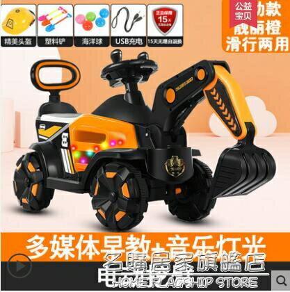 永久兒童挖掘機男孩電動遙控可坐可騎挖土機小孩超大號工程玩具車 全館免運