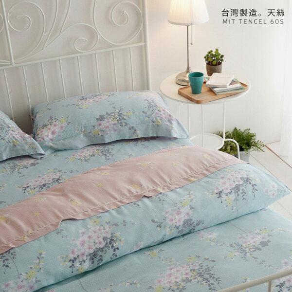 絲薇諾精品寢飾館:台灣製天絲60支紗【清秀佳人】床包(兩用被套)四件組雙人、加大尺寸絲薇諾