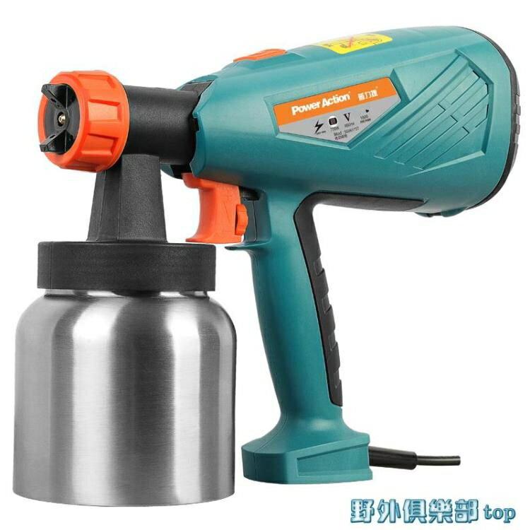 噴漆槍 普力捷乳膠漆噴涂機油漆涂料噴漆機電動噴漆槍噴漆工具電動噴槍 創時代 交換禮物 送禮