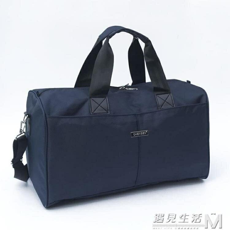 出差旅行包男手提包行李包短途大容量旅游袋子輕便攜休閒 摩可美家