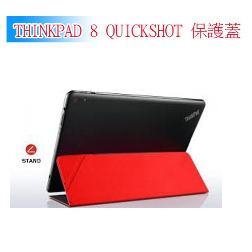 聯想/Thinkpad8保護套 皮套Quickshot Cover皮套【DR.K3C】
