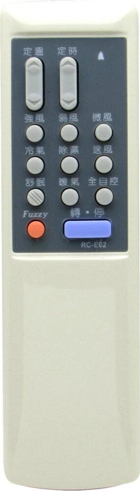 【HITACHI 日立】 窗型冷氣遙控器 (窗型專用) (非變頻) ,免設定 型號: RC-E02