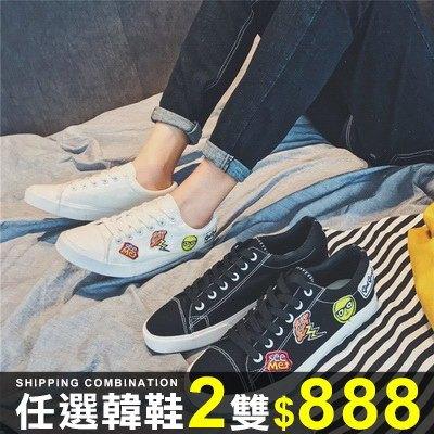 ★任2雙$444雙免運★帆布鞋ManStyle潮流嚴選韓版潮流卡通貼標低筒帆布鞋運動休閒鞋【09S1995】