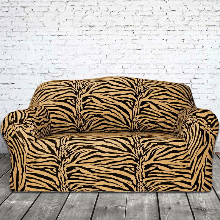 沙發罩(沙發套)/超細纖維彈性布/#305虎紋