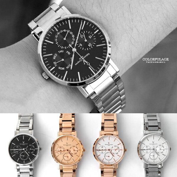 范倫鐵諾˙古柏三眼不鏽鋼手錶正品原廠公司貨柒彩年代【NEV42】單支售價