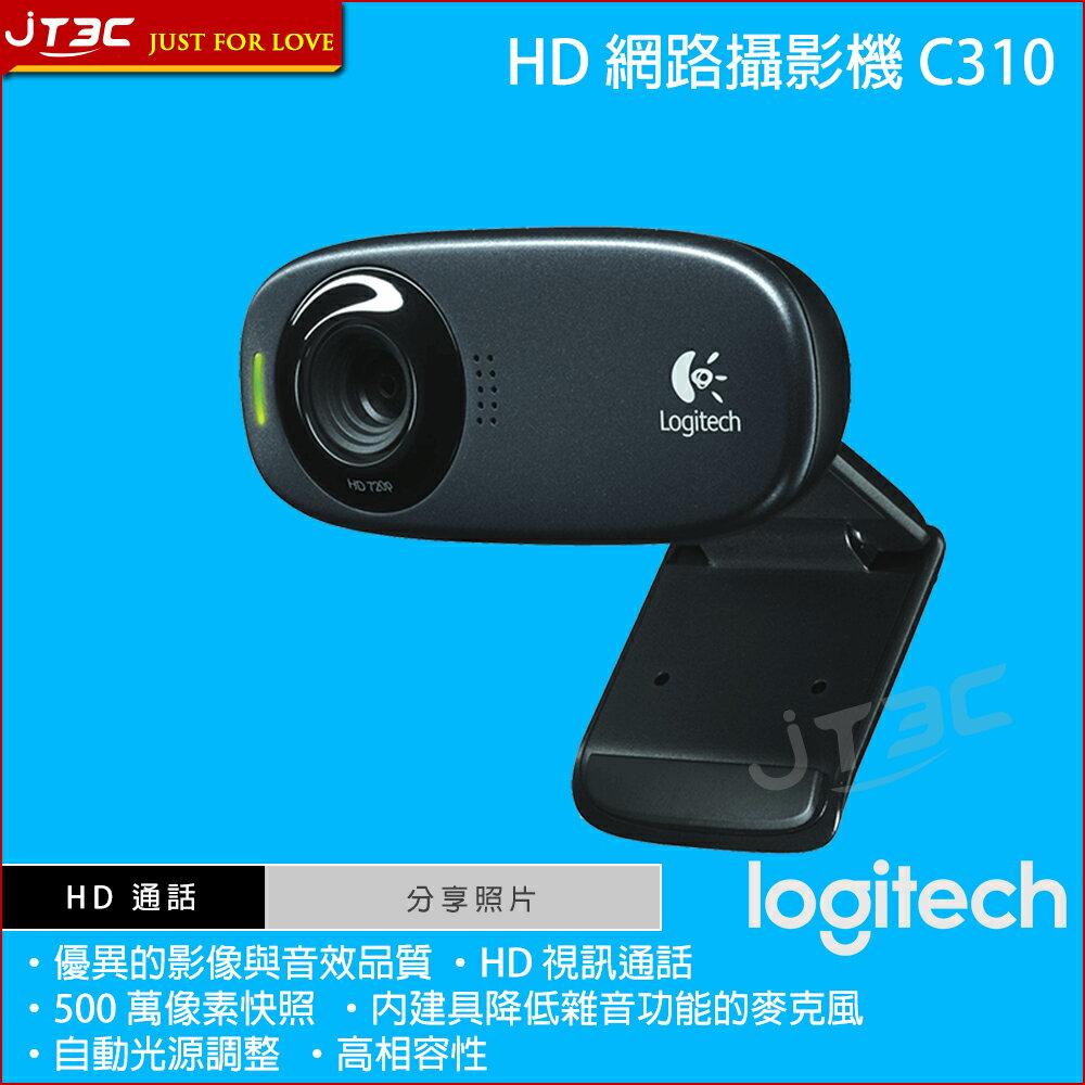 【最高現折$350】Logitech 羅技 C310 HD 720p 網路攝影機 IP Cam