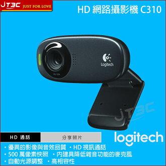 【新會員最高折$100】Logitech 羅技 C310 HD 720p 網路攝影機 IP Cam