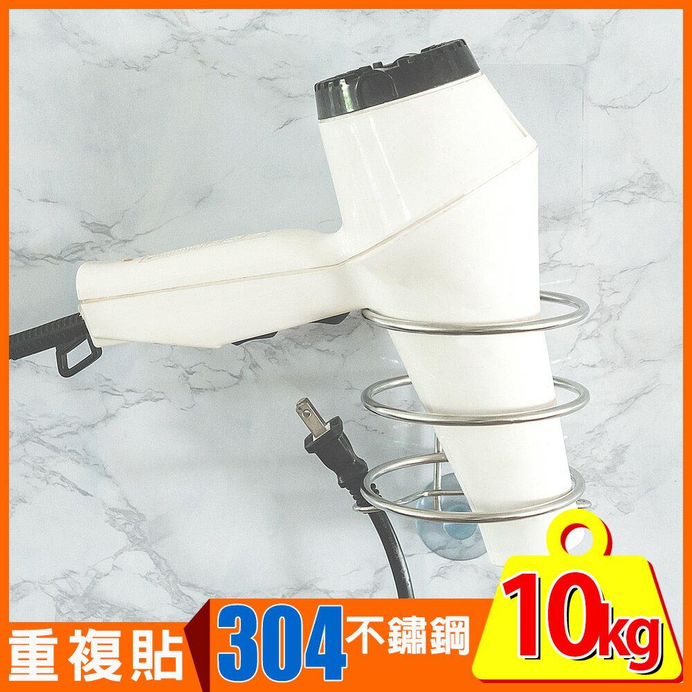 吹風機架 / 無痕貼 peachylife霧面304不鏽鋼吹風機架 MIT台灣製 完美主義【C0053】 0