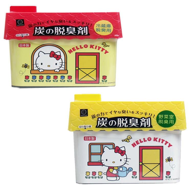 製 小久保 三麗鷗凱蒂貓Kitty 炭的除臭劑 除臭去味 冷藏室 共2款   862467