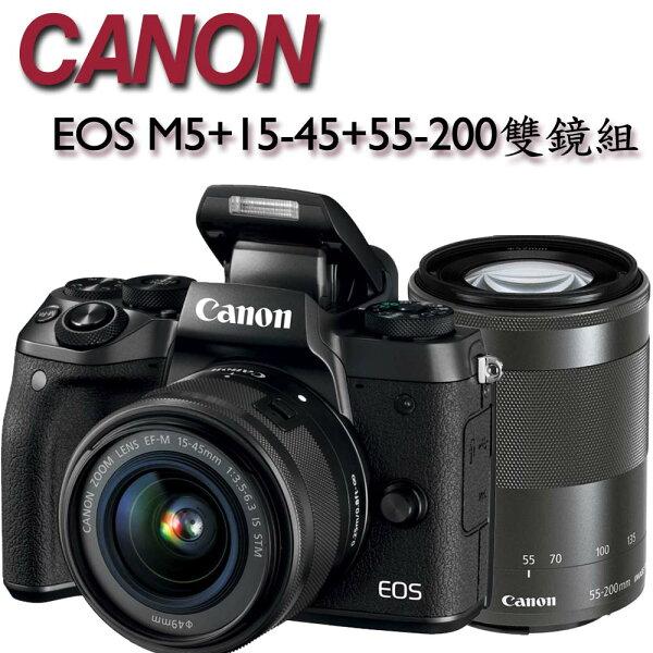 ★享免運★單眼相機雙鏡組CANONEOS-M515-45mmISSTM+55-200mmISSTM長焦雙鏡組【公司貨】★額外贈LT660腳架(市值2790)★