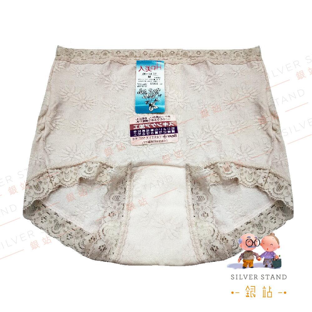 【銀站】日本製 婦人三層防漏保潔褲 20cc 提花 防漏 失禁 保潔 三層 20c