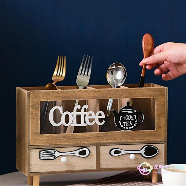 桌上收納架櫃 復古木質小收納櫃抽屜式桌面收納盒儲物櫃 化妝品餐具【星時代】jy