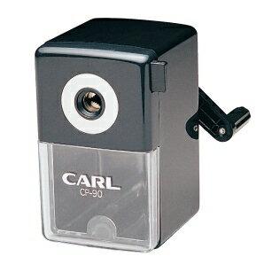 CARL 削鉛筆機 CP-90 鉛筆機/一台入{定300}輕巧便利型 日本品牌 明祥 (三色可選)