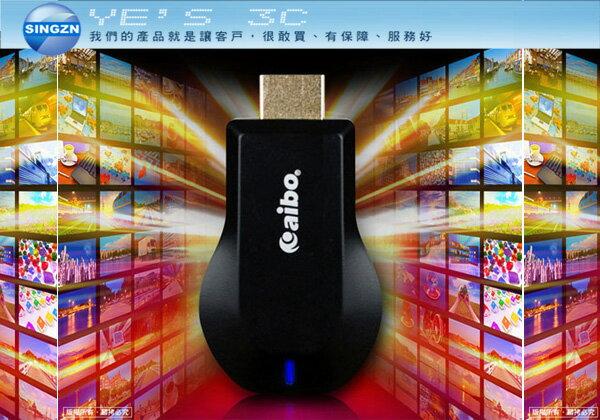 「YEs 3C」aibo Wi-Fi 無線 HDMI 影音傳輸器(iOS/安卓/Windows) (OO-50M2P)