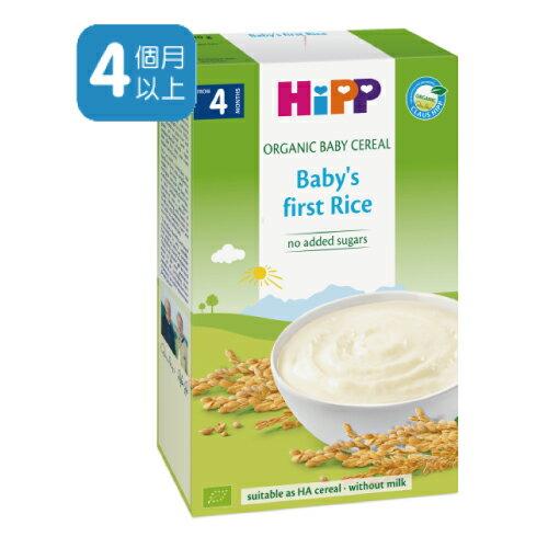 【買6送1】德國 喜寶 有機寶寶米精 HiPP Organic Baby Cereal Baby's First Rice 200g - 限時優惠好康折扣