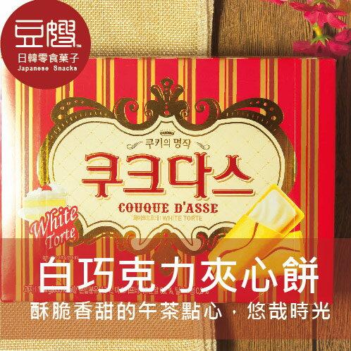 【豆嫂】韓國零食 CROWN 白巧克力法式夾心餅