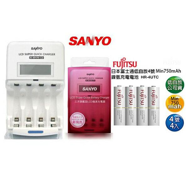 三洋SANLUX SYNC-LS01 旗艦型LCD極速充/放電器 搭配日本製 Fujitsu 2100次4號4顆,送電池盒
