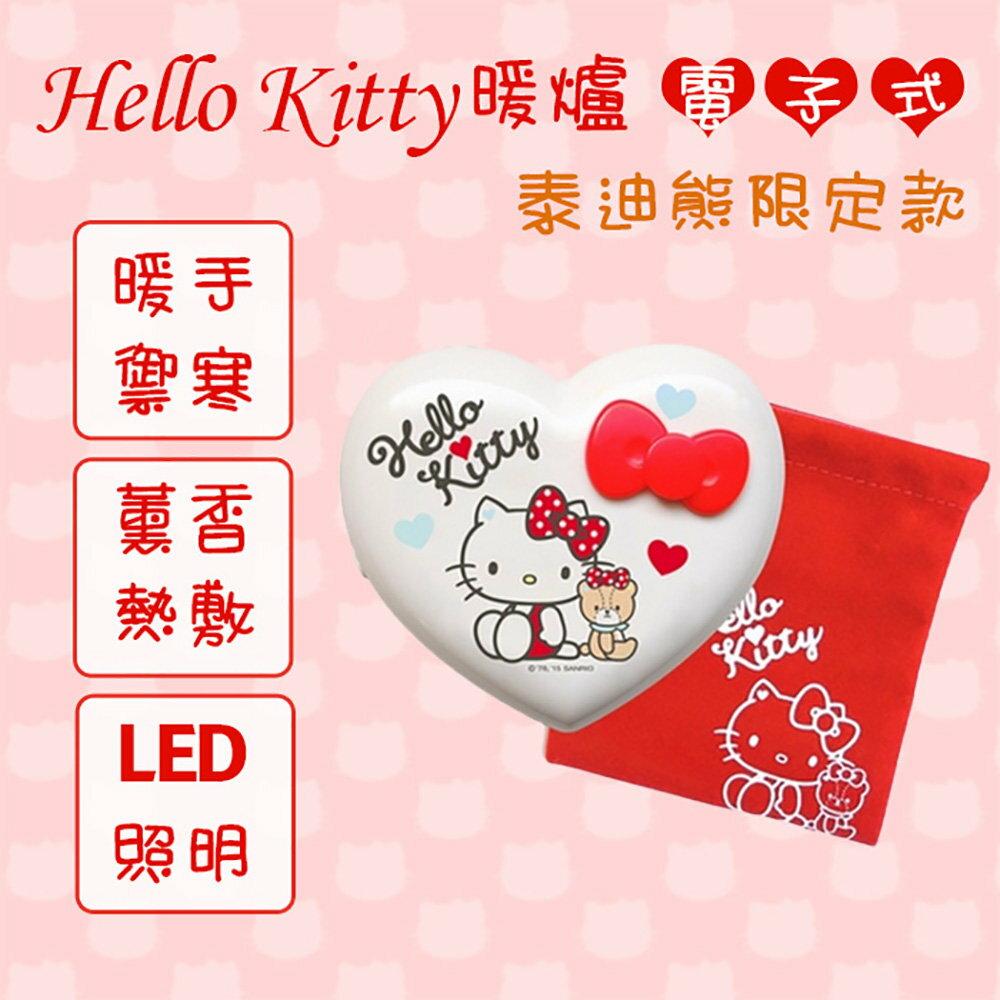 Hello Kitty 2015年新款 隨身小暖蛋 【E3-007】 電子式暖爐 暖手寶 暖暖蛋 春節禮物 尾牙好禮