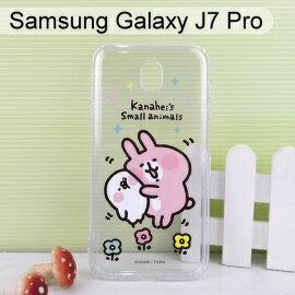 卡娜赫拉空壓氣墊軟殼[蹭P助]SamsungGalaxyJ7Pro(5.5吋)【正版授權】