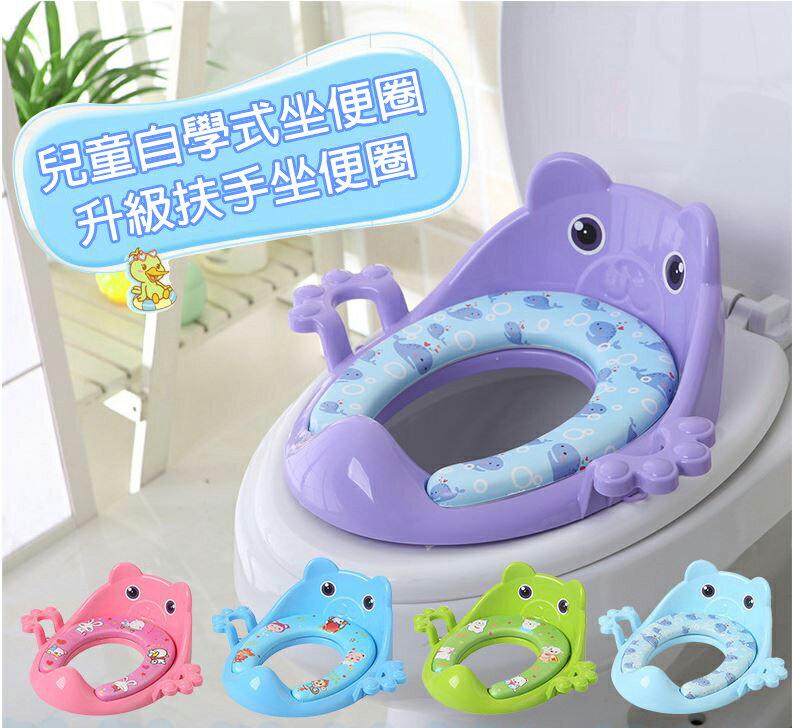 加大號兒童坐便器馬桶圈寶寶坐便圈小孩馬桶蓋墊嬰幼兒座便器【愛家便宜購】