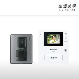 嘉頓國際 國際牌【VL-SV19K】視訊門鈴 3.5吋螢幕 LED燈照明 廣角鏡頭