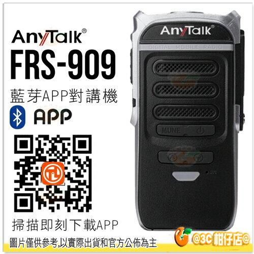 ROWA Any Talk FRS~909 雲端 APP無線對講機 USB充電 藍芽4.0