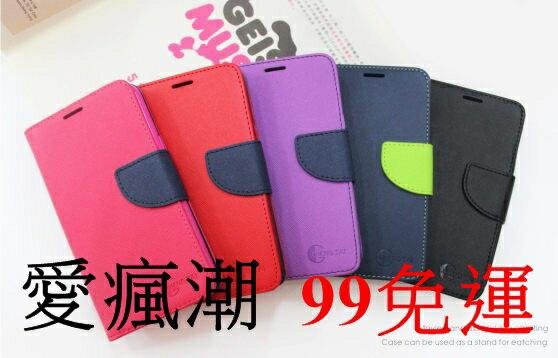 【愛瘋潮】99免運諾基亞Nokia6(2018)經典書本雙色磁釦側翻可站立皮套手機殼