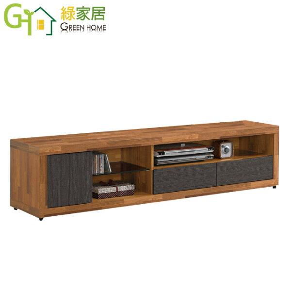 【綠家居】約旦時尚6尺柚木紋雙色電視櫃視聽櫃