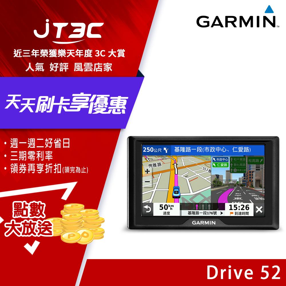Garmin Drive 52 5吋車用衛星導航 GPS 0