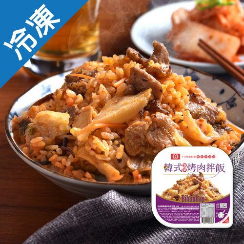 桂冠韓式泡菜烤肉拌飯285G盒【愛買冷凍】