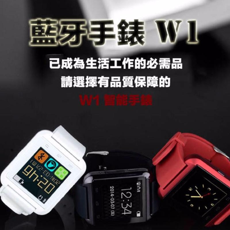 @Woori 3c@ w1全新藍芽手錶、聽歌,line、通話、運動手環、藍芽手錶、小米手環、Apple watch U8