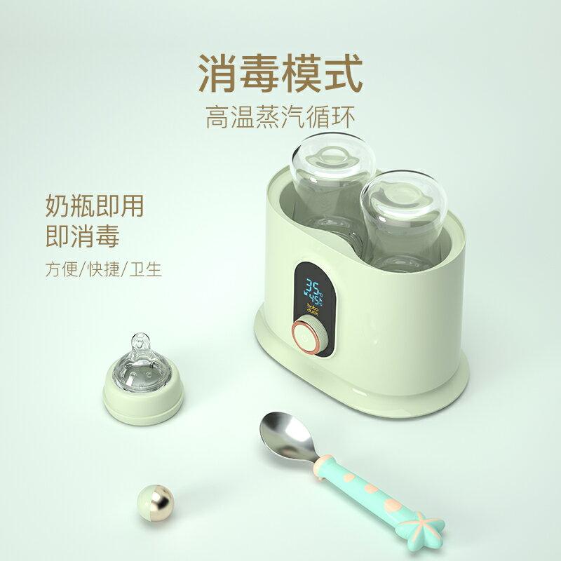 暖奶器溫奶器消毒器二合一熱奶器奶瓶恒溫器加熱保溫自動