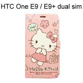HelloKitty彩繪皮套[熱線]HTCOneE9E9+dualsim(E9Plus)【三麗鷗正版授權】