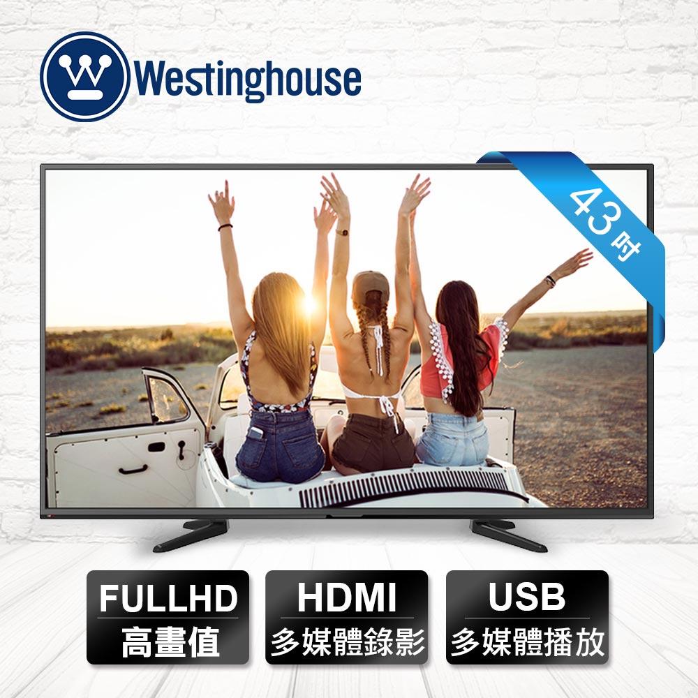 【Westinghouse 美國西屋】43吋 液晶顯示器電視 視訊盒 HTV-43FHD7