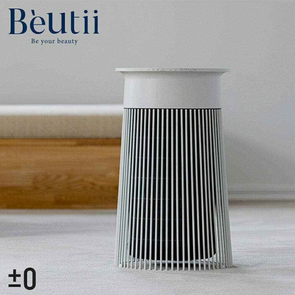 正負零0 XQH-C030 空氣清淨機 淨化 PM2.5 塵蟎 懸浮微粒 過敏 適用坪數16坪