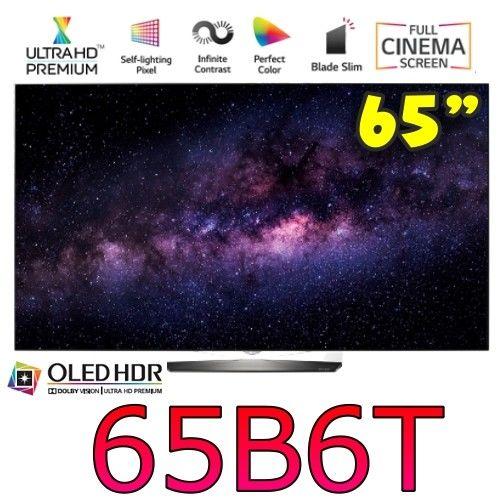 【贈HDMI線2M】原廠送好禮LG掃地機器人 LG 樂金 65型自體發光極黑UHD超4K OLED HDR液晶電視 65B6T/OLED65B6T
