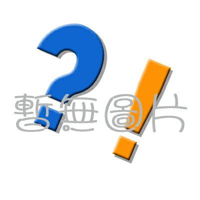 華碩ASUS PadFone S PF500KL 手機螢幕抗藍光保護貼(裸裝)▼一組4張▼