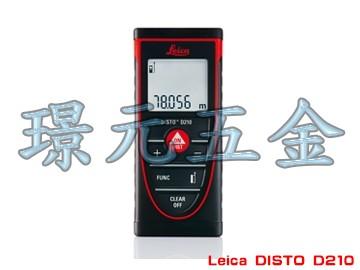 雷射測距儀 Leica DISTO D210 手持型雷射測距儀 測距80公尺