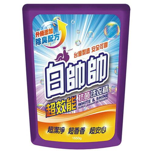 白帥帥 超效能 抗菌洗衣精 補充包 1650g