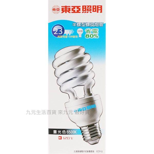 【九元生活百貨】東亞照明 23W半螺旋型燈管/晝光色 螺旋燈泡 省電燈泡 白光