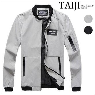 休閒外套‧RAW-ING貼章多拉鍊口袋休閒外套‧二色【ND90020】-TAIJI