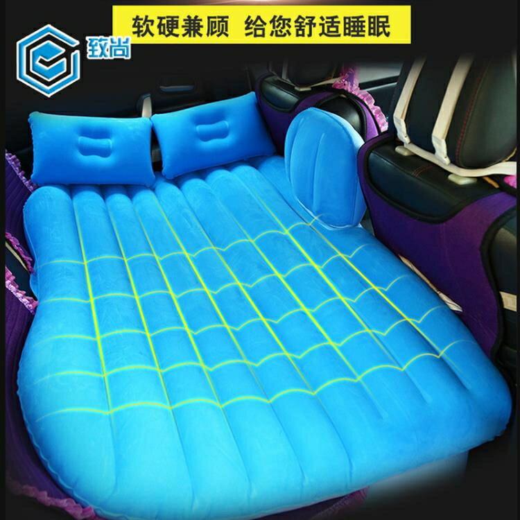 網紅戶外懶人充氣沙發充氣床可擕式空氣睡袋單人折迭野營氣墊