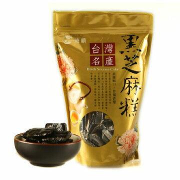 琦順 黑芝麻糕糖(純素) 450g/包 原價$200-特價$185