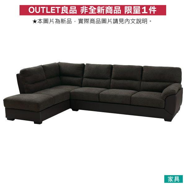 ◎(OUTLET)布質右躺椅L型加大沙發 DOUBLE LINE DBR 福利品 NITORI宜得利家居 0