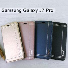 【Dapad】典雅銀邊皮套SamsungGalaxyJ7Pro(5.5吋)