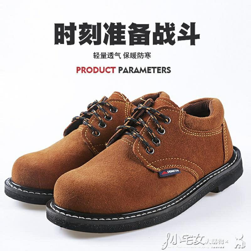 勞保鞋 輪胎底電焊鞋耐高溫鋼包頭防砸工作鞋安全鞋加厚鞋底防護勞保鞋