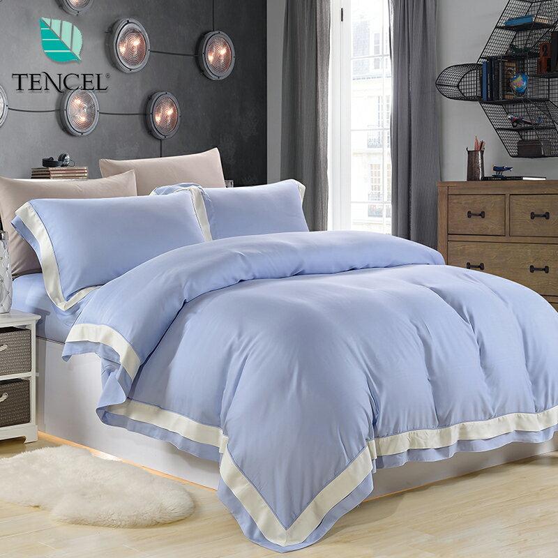 【鴻宇HongYew】天絲單色/素色/100%奧地利天絲/tencel/天絲簡約風/雙人四件式薄被套床包組-寶石藍