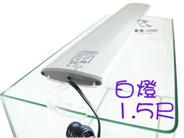 [第一佳水族寵物]台灣雅柏UPZ系列LED超薄跨燈全白燈(水草專用)[新款1.5尺]免運