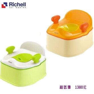 *美馨兒* 日本 Richell 利其爾 - 椅子型3階段訓練便器(二色可挑)1380元