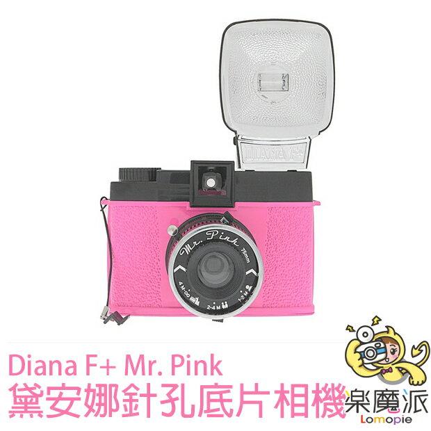 Lomography LOMO 黛安娜 中片幅 針孔 底片相機 粉紅先生限量版 Diana F+ Mr. Pink
